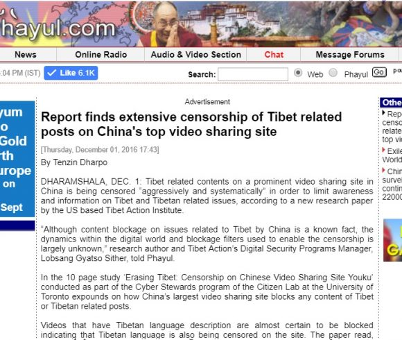 Report finds extensive censorship of Tibet related posts on China's top video sharing site