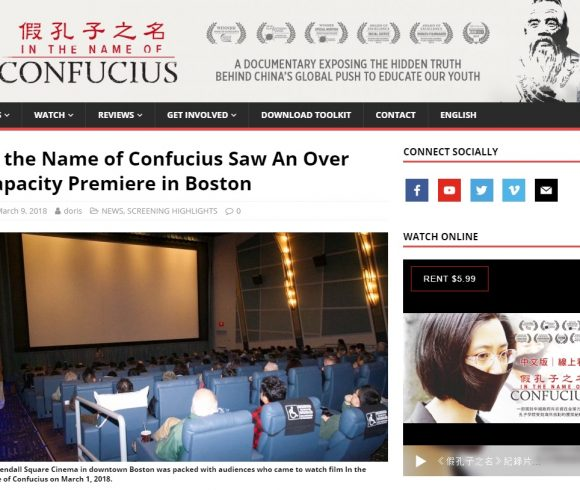 In the Name of Confucius Saw An Over Capacity Premiere in Boston