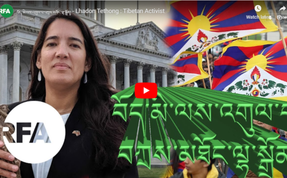 Lhadon Tethong : Tibetan Activist – Video cover by RFA